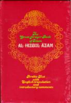 Du'a Al-Hizab Al-a'Zam: The Great Prayer Book of Islam