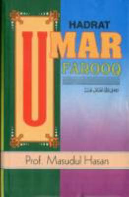 Hadrat Umar Farooq: Allah's Blessings Be Upon Him