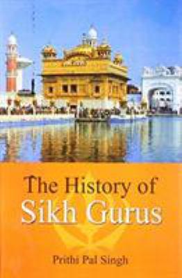 The History of Sikh Gurus