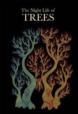 The Night Life of Trees: 9788186211922