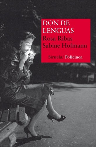 Don de lenguas / Gift of Tongues (Spanish Edition)