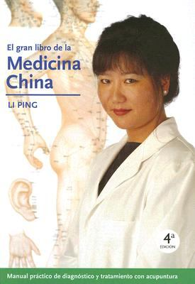 El Gran Libro de la Medicina China 9788427025127
