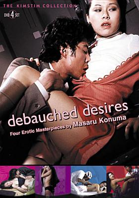 Masaru Konuma: Debauched Desires