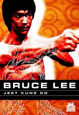 Bruce Lee: Jeet Kune Do 9788480198608