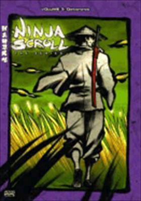 Ninja Scrolls Volume 3: Deliverance