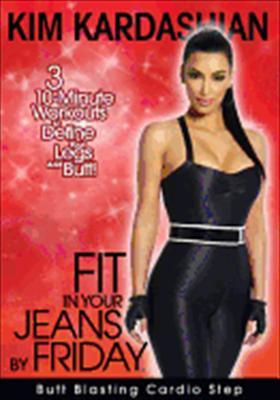 Kim Kardashian: Butt Blasting Cardio Step