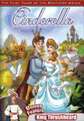 The Brothers Grimm: Cinderella