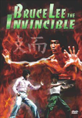 The Invincible: