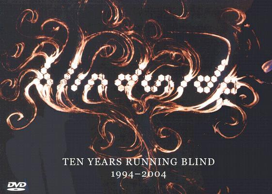 10 Years Running Blind