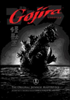 Gojira: The Original Japanese Masterpiece