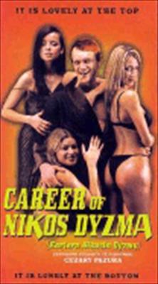 The Career of Nikos Dizma