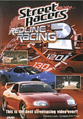 Street Racers: Redline Racing 2