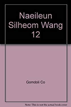 Naeileun Silheom Wang 12 9788937847646