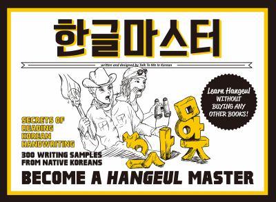 Hangeul Master : Become a Hangeul Master