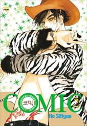 Comic: Volume 2 8431405