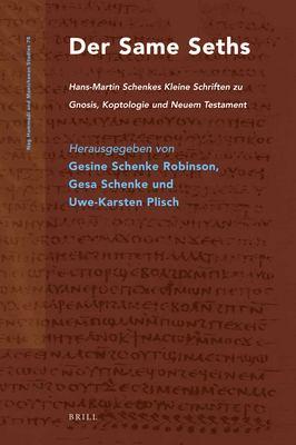 Der Same Seths: Hans-Martin Schenkes
