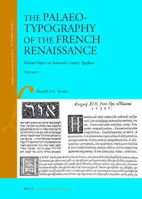 french renaissance essays The renaissance and the reformation michel de montaigne (1533-1592) was a french renaissance sceptic and humanist who is best known for his essays in which he explored the human condition in a very personal and clever manner.