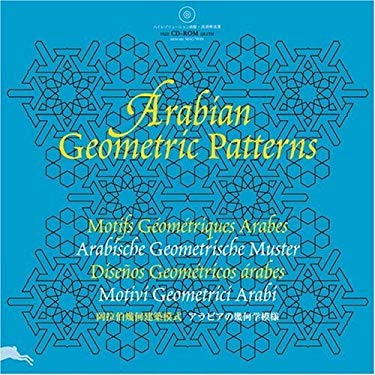 Arabian Geometric Patterns + CD ROM