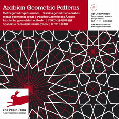 Arabian Geometric Patterns - Revised Edition