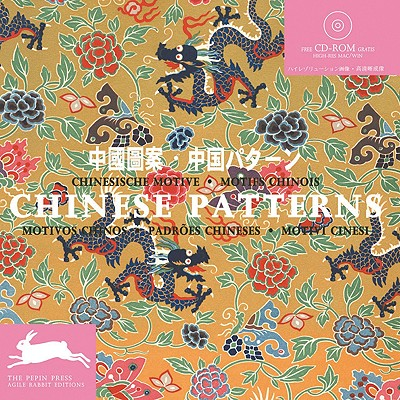 Chinese Patterns + CD ROM 9789057680069