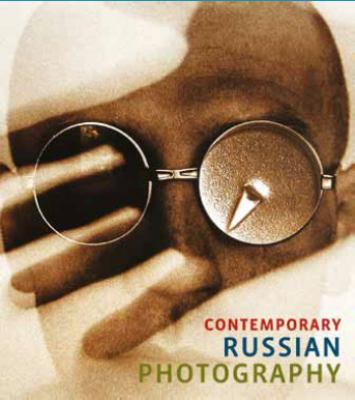 Contemporary Russian Photography: Fotofest 2012 Biennial