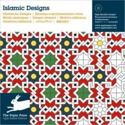 Islamic Designs [With CDROM] 9789057681219