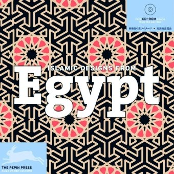 Islamic Designs from Egypt [With CDROM] 9789057681042