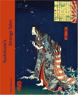 Yoshitoshi's Strange Tales 9789074822718