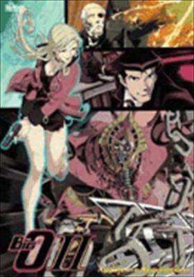 Big O II Volume 3: Enemy Attacks
