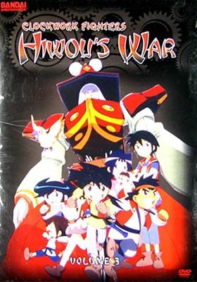 Clockwork Fighters Volume 3: Hiwou's War