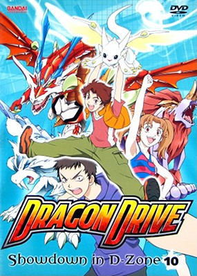 Dragon Drive Volume 10: Showdown in D Zone