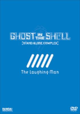 Ghost in the Shell: The Laughing Man 0669198251726