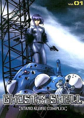 Ghost in the Shell: Stand Alone Complex 0669198252006