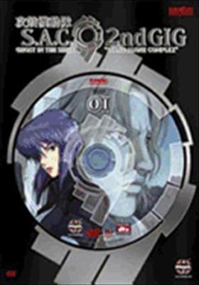 Ghost in the Shell: Season 2, Volume 1