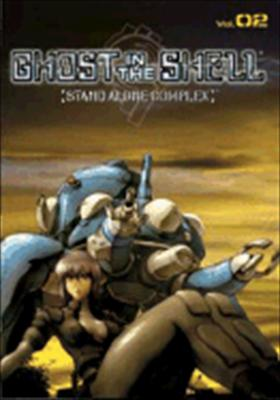 Ghost in the Shell Vol. 2 0669198252013