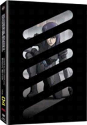 Ghost in the Shell Volume 4