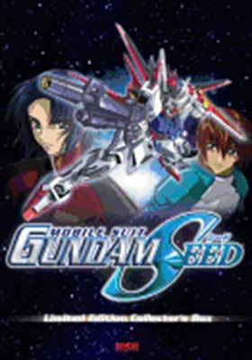 Gundam Seed Volume 1: Grim Reality