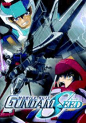 Gundam Seed Volume 6: Momentary Silence