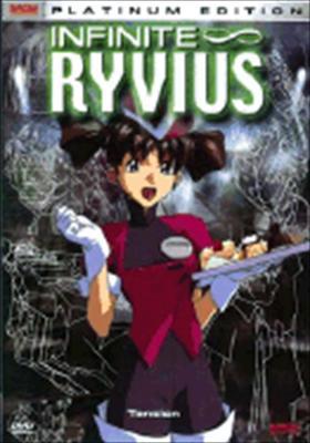Infinite Ryvius Volume 3: Tension