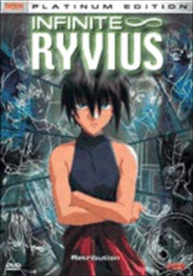 Infinite Ryvius Volume 5: Retribution