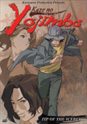Kaze No Yojimbo Volume 3: Tip of the Iceberg