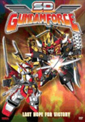 SD Gundam: Last Hope for Victory