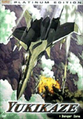 Yukikaze: Danger Zone