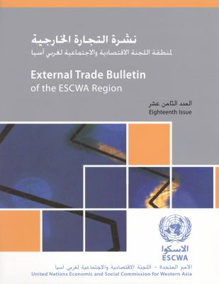 External Trade Bulletin of the Escwa Region, 18th Issue 9789211283280