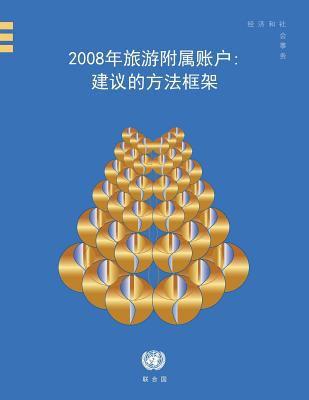 Tourism Satellite Account: Recommended Methodological Framework (Tsa: Rmf 2008) 9789217301643