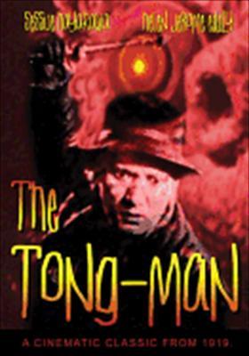 Tong-Man