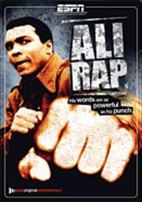 ESPN: Ali Rap