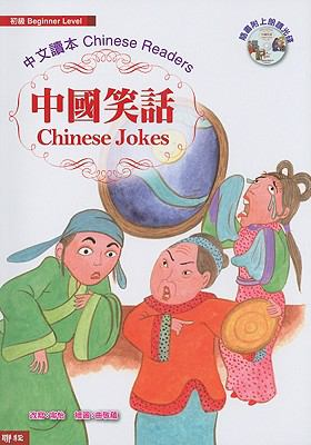 Chinese Jokes [With MP3] 9789570834949