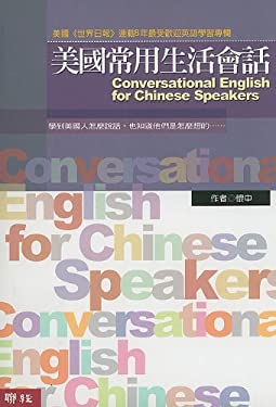 Conversational English for Chinese Speakers 9789570829846