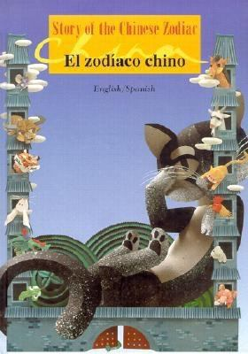 El Zodiaco Chino = Story of the Chinese Zodiac 9789573221432